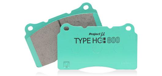 Project Mu Brake Pads HC+800 -Front- Base Pkg. Nissan 370Z 2009-15