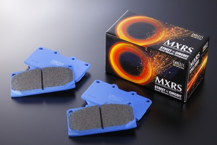 Endless MXRS Front Brake Pads Nissan 350Z 2006-08