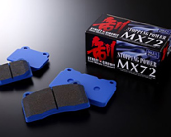 Endless MX72 Front Brake Pads Nissan 350Z 2003-05