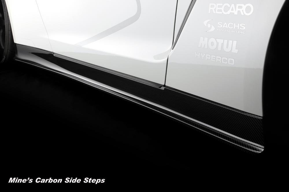 Mines Carbon Fiber Side Skirts Nissan GT-R 2009-11