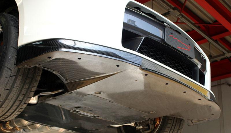 Mines Carbon Fiber Front Spoiler Nissan GT-R 2009-11