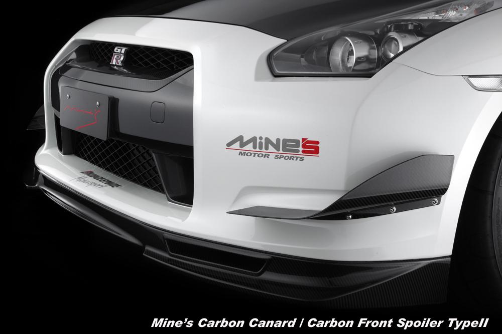 Mines Carbon Front Spoiler Type II Nissan GT-R 2009-11