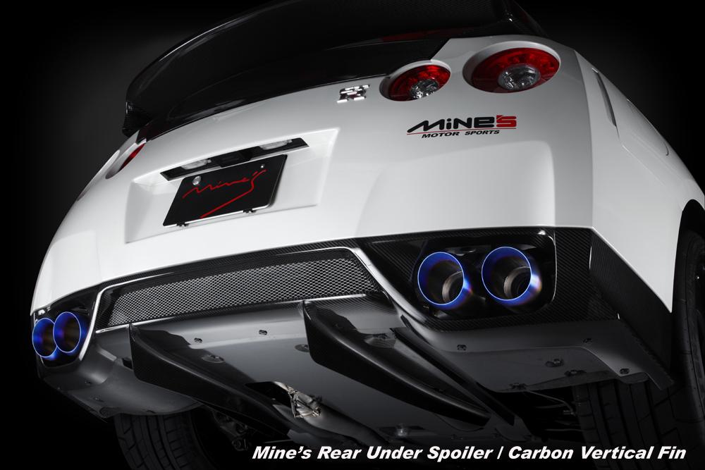 Mines Carbon Fiber Rear Underspoiler Nissan GT-R 2009-2011