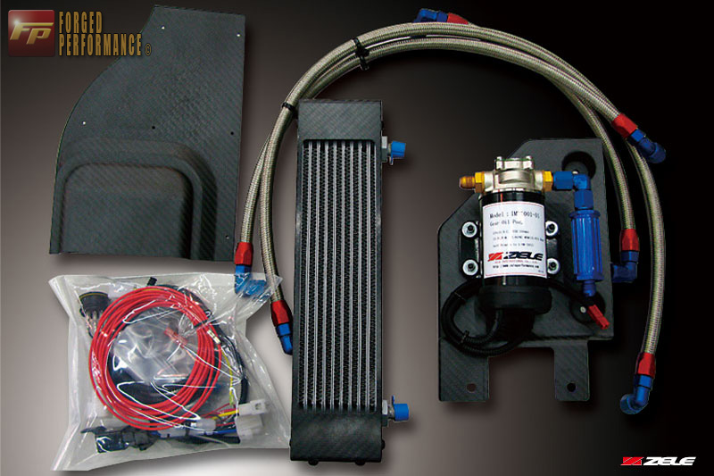 Zele Rear Differential Oil Cooler Kit Nissan GT-R 2009-17