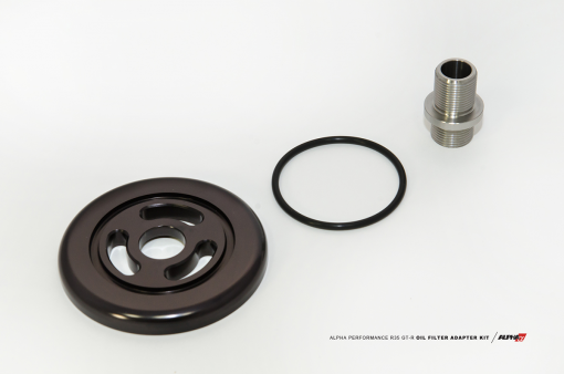 AMS Race Oil Filter Adapter Plate R35 2008 - 2017