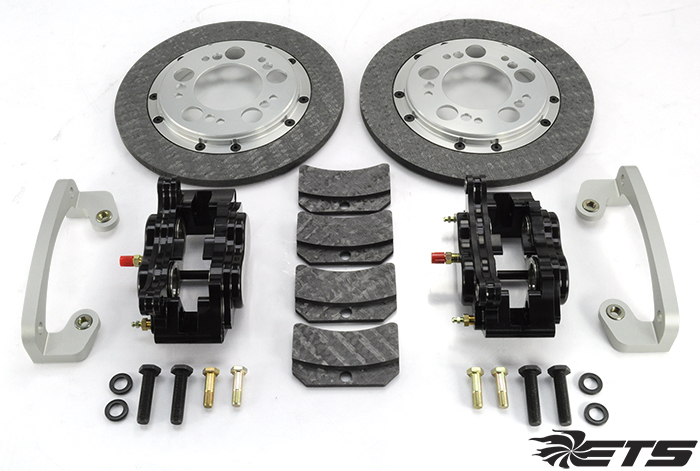 ETS Rear Carbon Brake Kit - Nissan GT-R R35 2000 - 2018