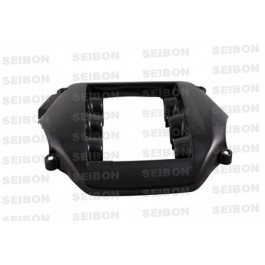 Seibon OEM-style carbon fiber engine cover for 2009-2011 Nissan GTR