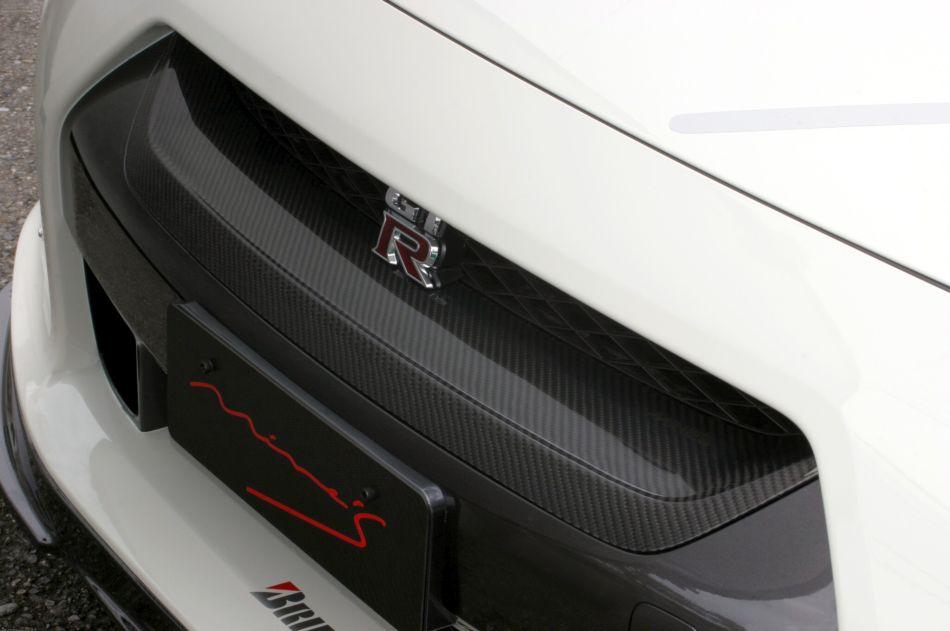 Auto Select Carbon Fiber Front Grill Nissan GT-R 2009-16