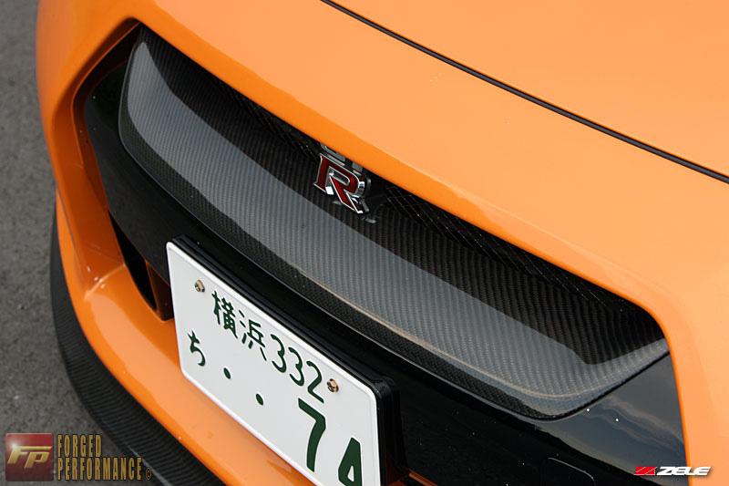 Zele Carbon Fiber Front Grill Nissan GT-R 2009-16