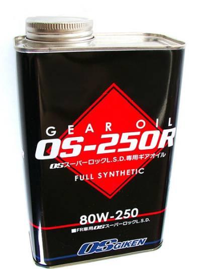 OS Giken Full Synthetic Gear Oil 1 L
