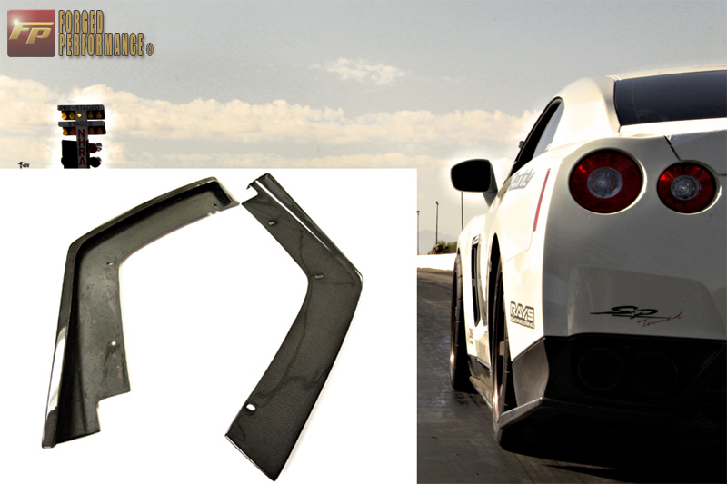 TiTek Carbon Fiber Rear Skirts - Gloss - Nissan GT-R 2009-16