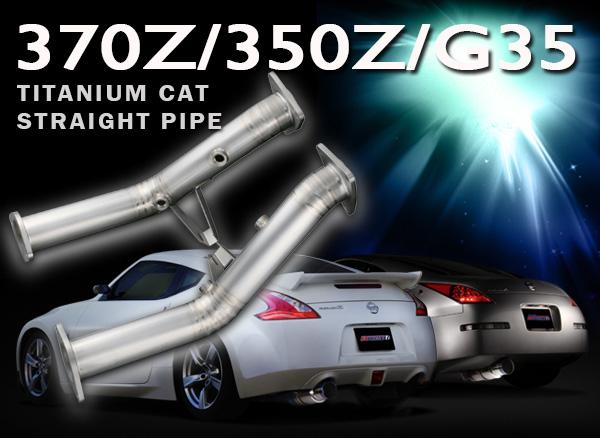 TOMEI Expreme TI Full Titanium Catless Test Pipes - Nissan 370Z