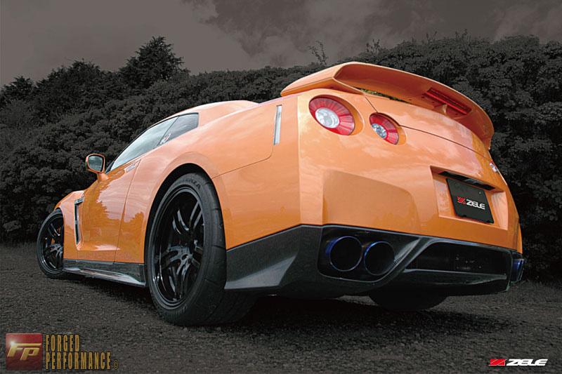 Zele Carbon Fiber Underspoiler Nissan GT-R 2009-16