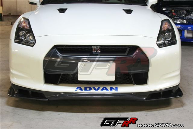 Do Luck Front Diffuser System, Carbon With Honeycomb Core Nissan 2008-11