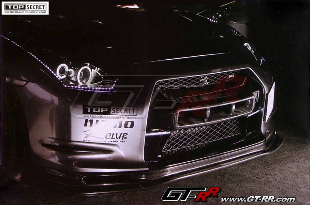 Top Secret Front Grille and Intercooler Duct - Carbon - Nissan GT-R 2009-16
