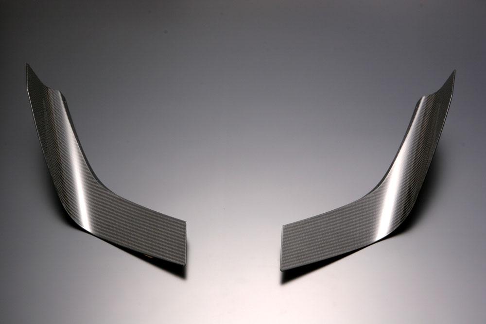 Mines Carbon Fiber Racing Canards Nissan GT-R 2009-11