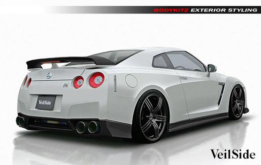 Veilside Rear Wing Nissan GT-R 2009-16