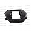 Seibon OEM-style carbon fiber engine cover for 2009-2011 Nissan GTR