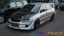 Rexpeed CT9A Carbon Side Skirt Extension Mitsubishi Evolution VIII & IX 2003-07