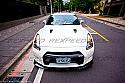 Rexpeed K-Style Splitter Nissan GT-R 2012-16