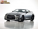 Wald International Big Bison Complete Aero Kit Nissan GT-R 2009-16