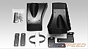 Rexspeed Dry Carbon Brake Cooling Guides Nissan GT-R 2008-16