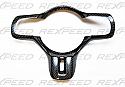 Rexpeed Carbon Steering Wheel Cover Mitsubishi Evolution X 2008-14