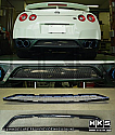 HKS Superior Finisher Nissan GT-R 2009-16