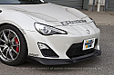 GReddy Front Lip Spoiler Scion FR-S 2013-15