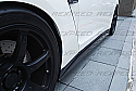 Rexpeed Carbon Skirts Nissan GT-R 2008-16
