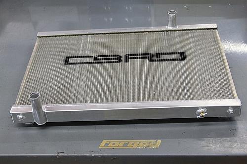CBRD Radiator Nissan GT-R 2009-17