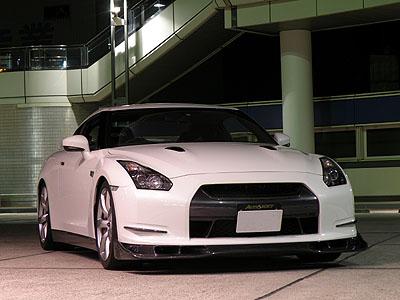 Auto Select Carbon Fiber Devil Front Lip Nissan GT-R 2009-11