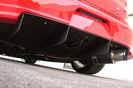 APR Performance Carbon Fiber Rear Diffuser Mitsubishi Evolution VIII