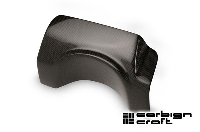Carbign Carbon Fiber Rear Bumper Heat Shield Subaru WRX 2002-07 & STi 2004-07