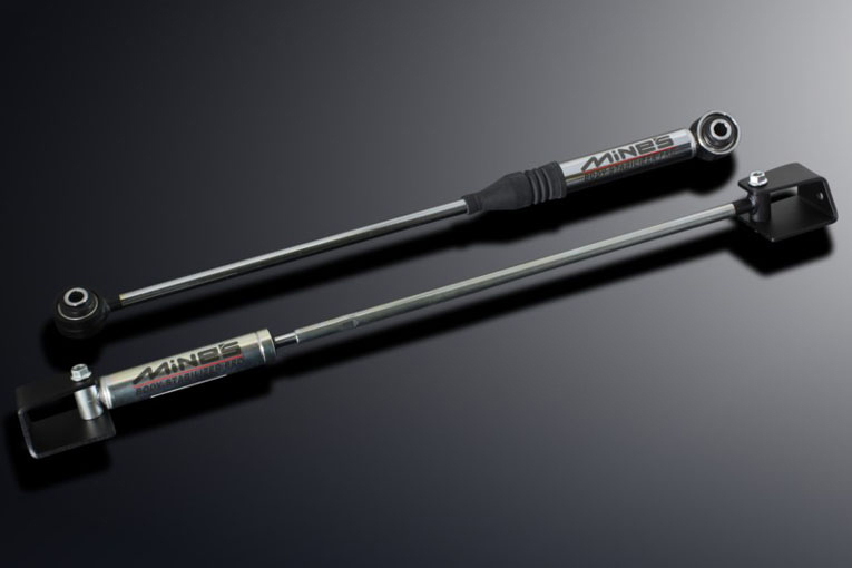 Mines Body Stabilizer Pro Nissan GT-R 2009-16