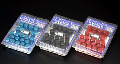 Rays Black Short Locking Lug Nuts