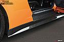 Zele Carbon Fiber Sideskirts Nissan GT-R 2009-16