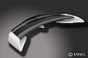 Mines Carbon Fiber Rear Wing Cover Nissan GT-R 2009-16