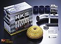 HKS Racing Suction Reloaded Kit Nissan GT-R 2009-17