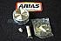 Arias Extreme Duty Piston Set Infiniti G35 2003-2006
